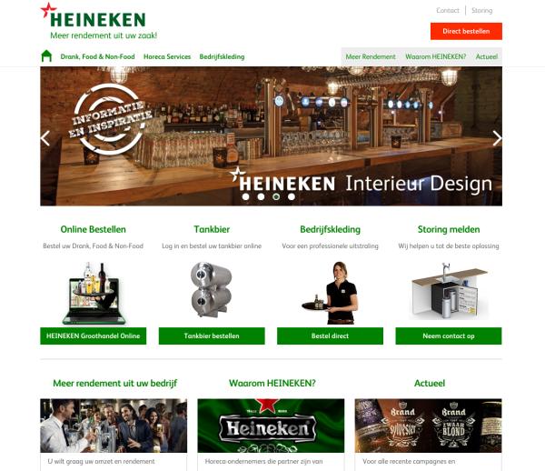 Hole 18: Heineken Brouwerij Utrecht