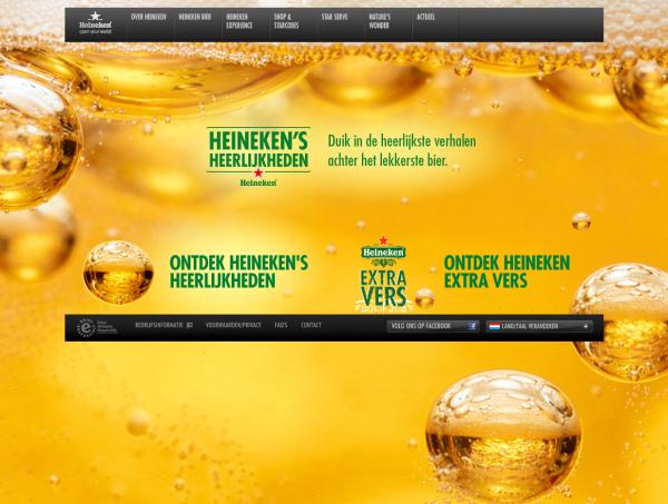 Heineken Brouwerij Utrecht